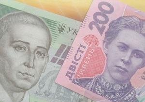 Украинская экономика - Госстат улучшил показатель снижения украинской экономики