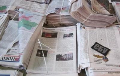 Екс-нардеп від КПУ заарештований за видання сепаратистської газети