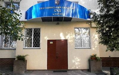 Суд отложил заседание по делу об убийствах на Майдане