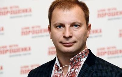 Порошенко представив нового губернатора Тернопільської області