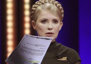 Тимошенко: Проект госбюджета-2011 - наихудший за годы независимости