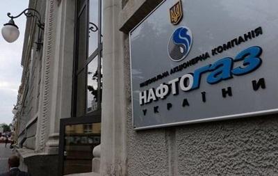 Нафтогаз має надію, що суд розв яже спір з Газпромом на початку 2016 року
