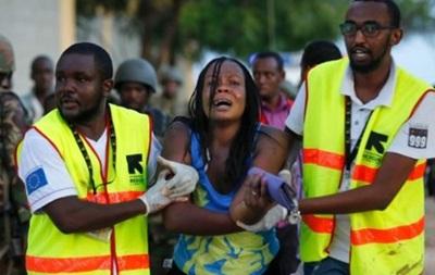 Нападение на университет в Кении: число жертв приближается к 150