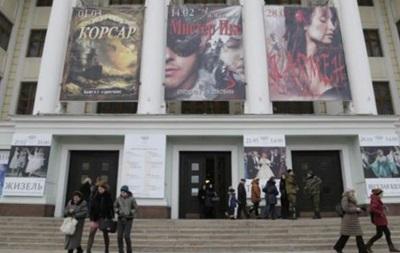 В опері Донецька  отримали зарплати  за минулий рік