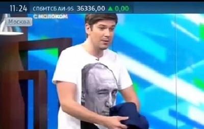 Грачов одягнув на ефір НТВ майку із зображенням Путіна