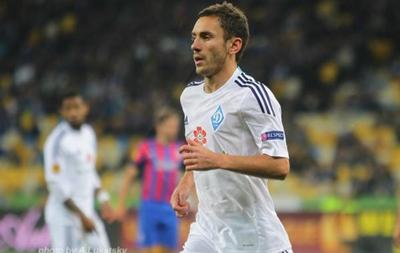 В Динамо рассказали о кадровых проблемах перед матчем с Чорноморцем