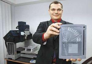 Корреспондент: Украинские электронные книги завоевали пятую часть мирового