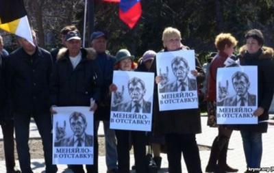 В Севастополе митинговали за отставку губернатора