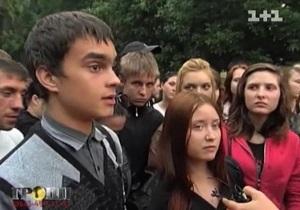 СМИ: Регионалы не заплатили обещанных денег митингующим в поддержку русского языка