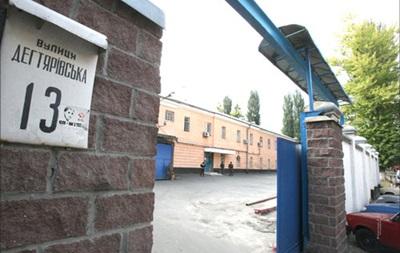 Ув язнені в столичному СІЗО позбулися наркотиків і мобільних телефонів