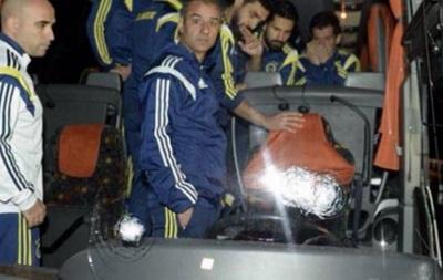 У Туреччині призупинили чемпіонат через напад на автобус Фенербахче