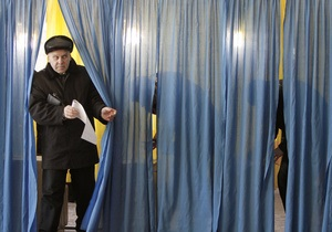В Украине завершилось голосование
