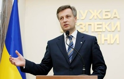 Наливайченко отчитался Порошенко о задержании в Одессе десяти диверсантов