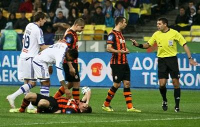 Динамо и Шахтер разведут в полуфинале Кубка Украины