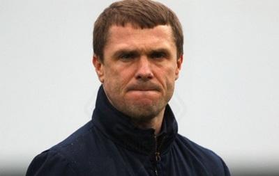 Агент Реброва: Рано говорити про Сергія, як про тренера, який відбувся