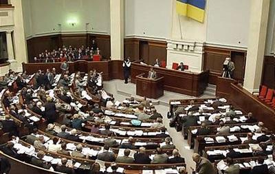 Рада одобрила выплаты компенсаций семьям пропавших милиционеров