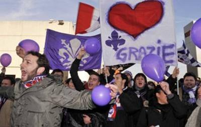 Фіорентину в Києві на матчі з Динамо підтримає лише 150 фанатів