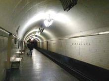 Движение поездов в столичном метро возобновлено