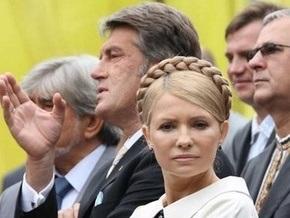 Ющенко и Тимошенко поздравили кинематографистов и спортсменов