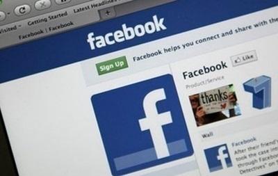 Facebook удалил страницу крымского чиновника