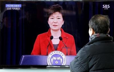 Президент Южной Кореи решила не ехать в Москву на парад Победы