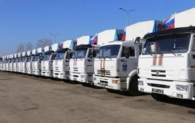 У Росії почали формувати новий гумконвой для Донбасу