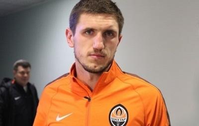 Захисник Шахтаря: Після першого гола все вже пішло  по накатаній