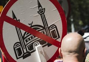 Власти Москвы отказались строить мечеть после протестов