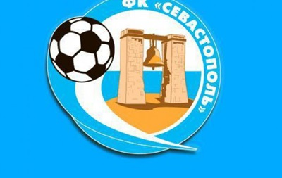 Вболівальники просять керівництво СКЧФ повернути клубу назву Севастополь