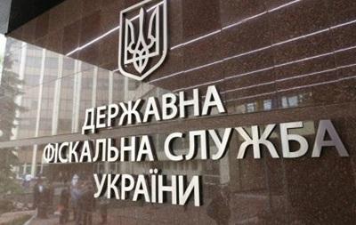 На посаду глави фіскальної служби претендують 66 кандидатів