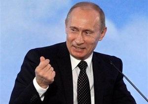 Визит Путина в Украину сотоится 26 апреля (обновлено)
