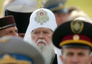 Ъ: В каждой воинской части ВСУ появится священник