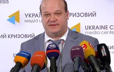Новим послом України у США може стати Валерій Чалий - ЗМІ