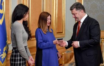 Порошенко предоставил гражданство Украины российской журналистке
