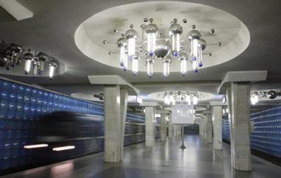 В Харькове ищут бомбу в метро, пассажиров эвакуировали