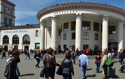 Бомбу на станции метро Вокзальная в Киеве не нашли