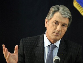 Ющенко может подписать закон, которым выделяются средства на содержание Рады