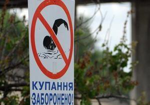 В Киеве запретили купаться на четырех пляжах из-за кишечной палочки