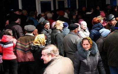 Донецьк: життя як на вулкані - ані миру, ані війни