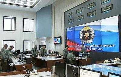 Генштаб РФ: События в Украине могут быть направлены против России