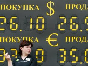 В России спрос на валюту достиг максимума с 1999 года