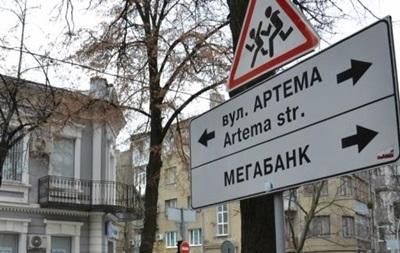 Київрада відмовилася виділяти мільйон гривень на перейменування вулиць