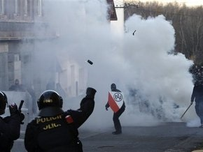 Полиция Чехии помешала ультраправым провести митинг в цыганском квартале