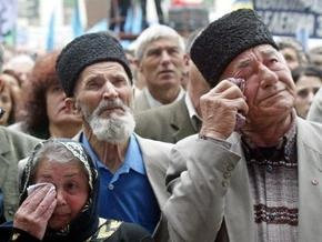 СБУ призывает ФСБ рассекретить архивные документы о депортации крымских татар
