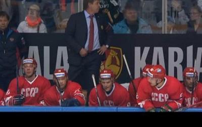 Збірна Росії з хокею вийшла на матч проти команди Фінляндії у формі СРСР