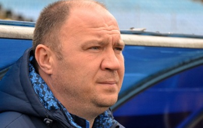 Тренер Металурга: У нас достатньо великі шанси потрапити в єврокубки