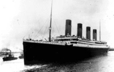 Шезлонг з Титаніка продали за 100 тисяч фунтів