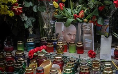Олеся Бузину поховали в Києві