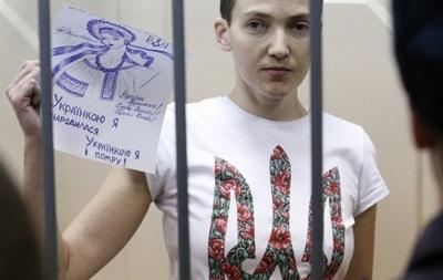 Будні в язня. Савченко у СІЗО багато читає і малює котів для Ермітажу