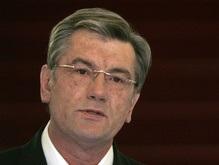 Ющенко требует новую программу приватизации